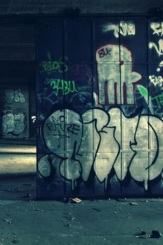 Graffiti Complex