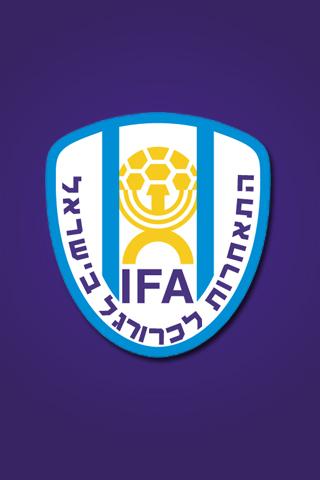 Israel Football Logo