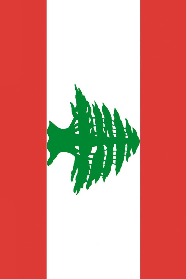 Lebanon Flag Wallpaper