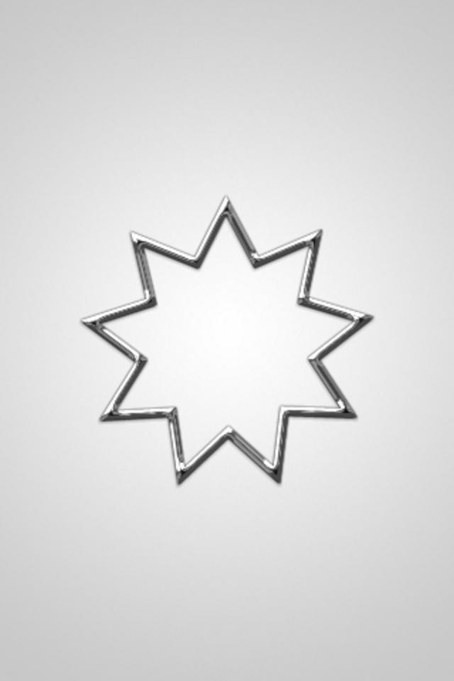 Bahai Symbol Wallpaper