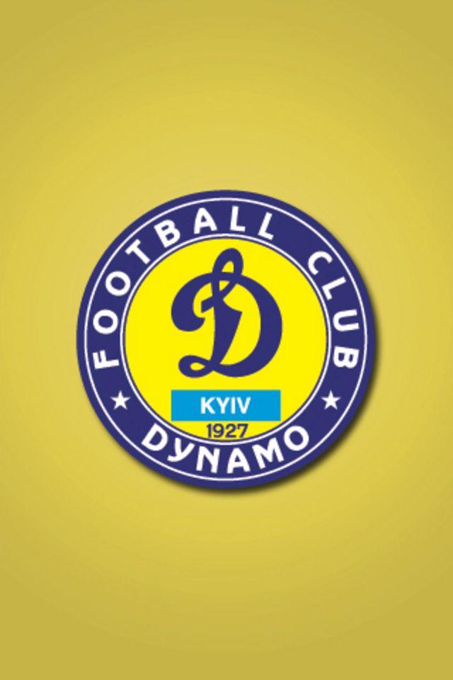 Dynamo Kiev Wallpaper