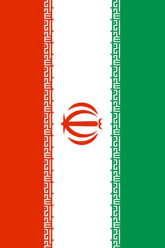 Iran Flag Wallpaper