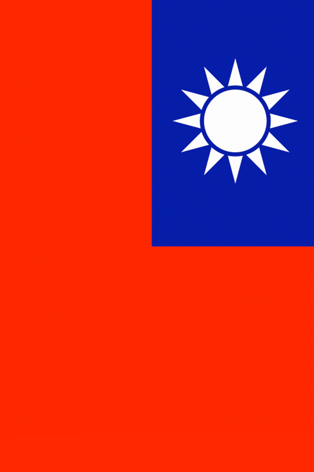 Taiwan Flag Wallpaper