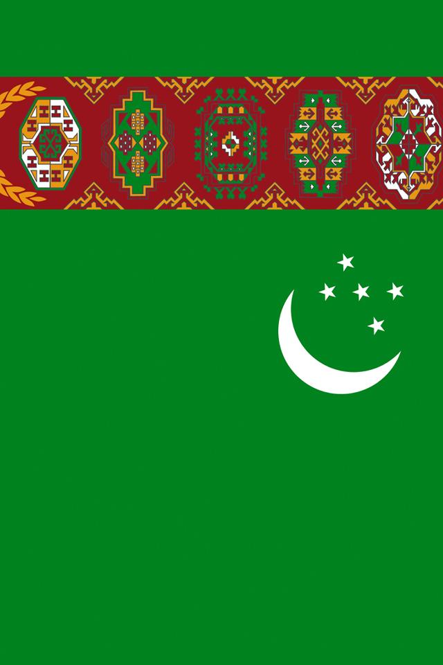 Turkmenistan Flag Wallpaper