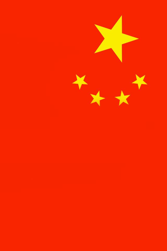 China Flag Wallpaper