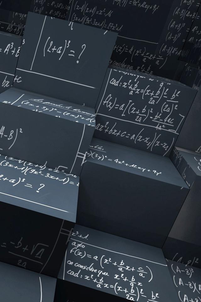 3D Formula Wallpaper