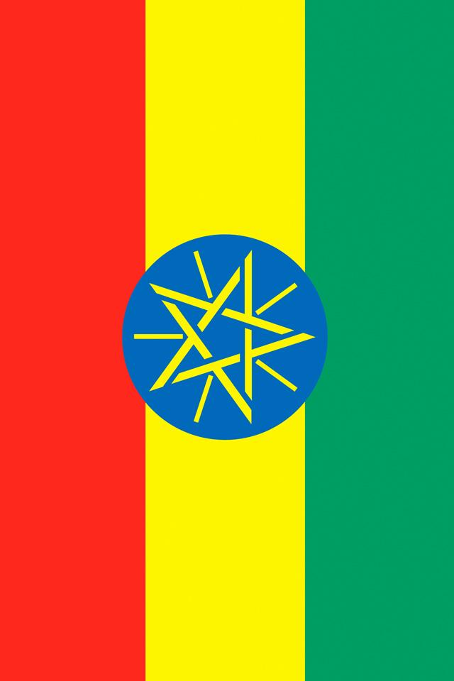 Ethiopia Flag Wallpaper