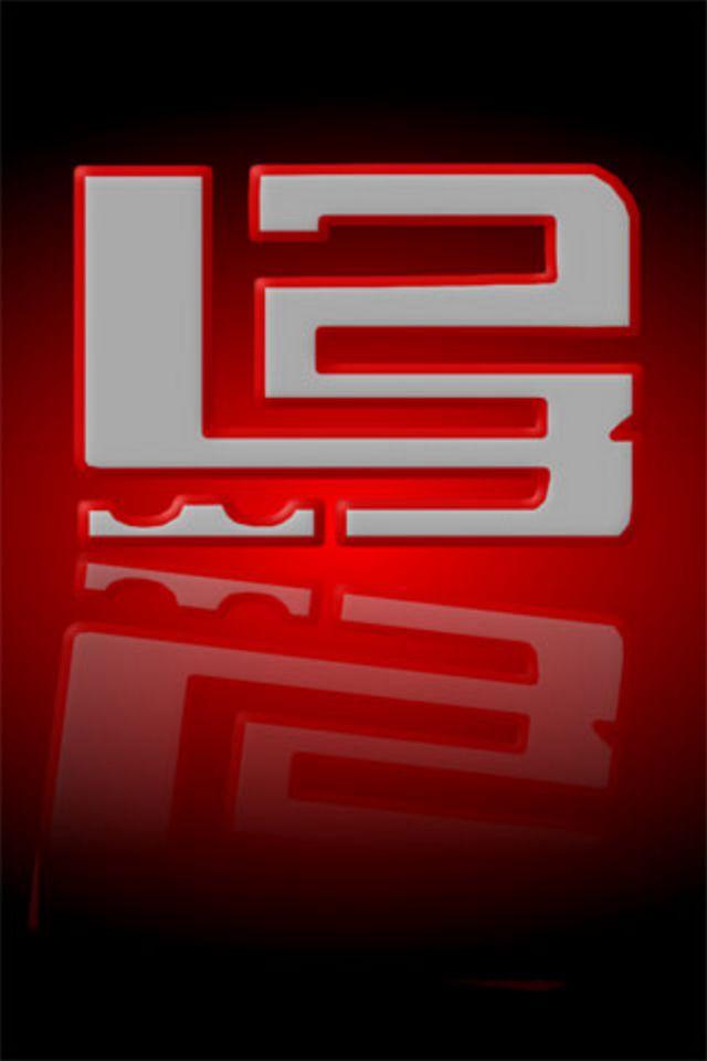 Lebron James Logo Wallpaper