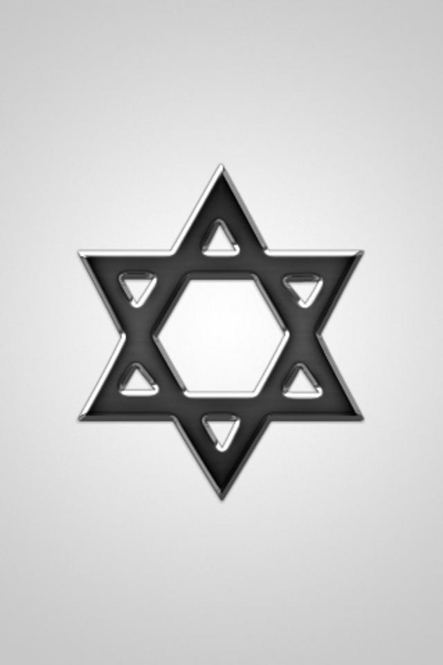 Judaic Symbol Wallpaper