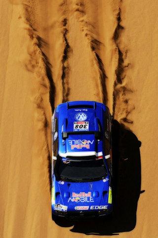 Dune Racer