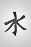 Confucian Symb...