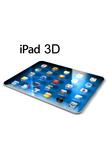 iPad 3D