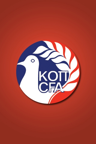 Cyprus Football Logo