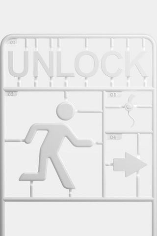 Lock Entry